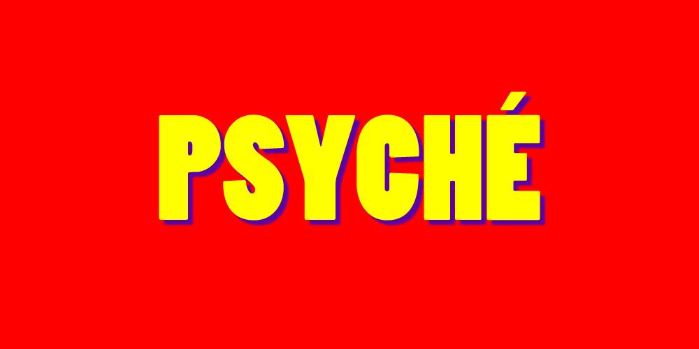 سایکی (Psyché) فیلم جدید گاسپار نوئه