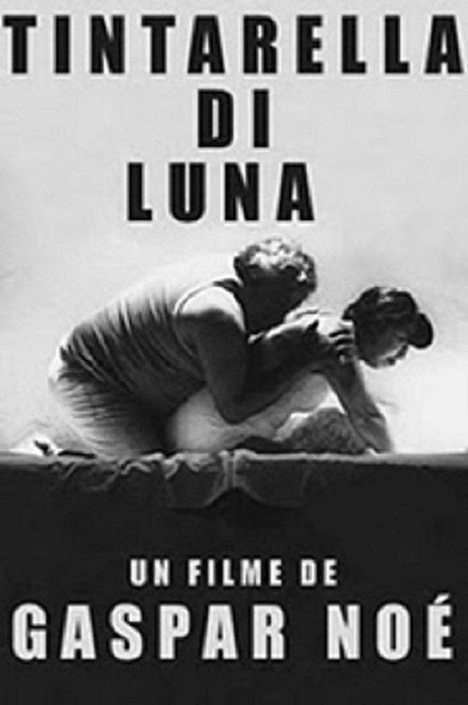 تینتارلا دی لونا (Tintarella di Luna)  – اولین فیلم کوتاه گاسپار نوئه