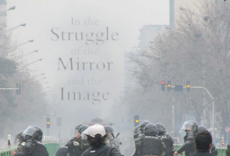 In the Struggle of the Mirror and the Image (2) – A Poem by Ahmad Shamlou