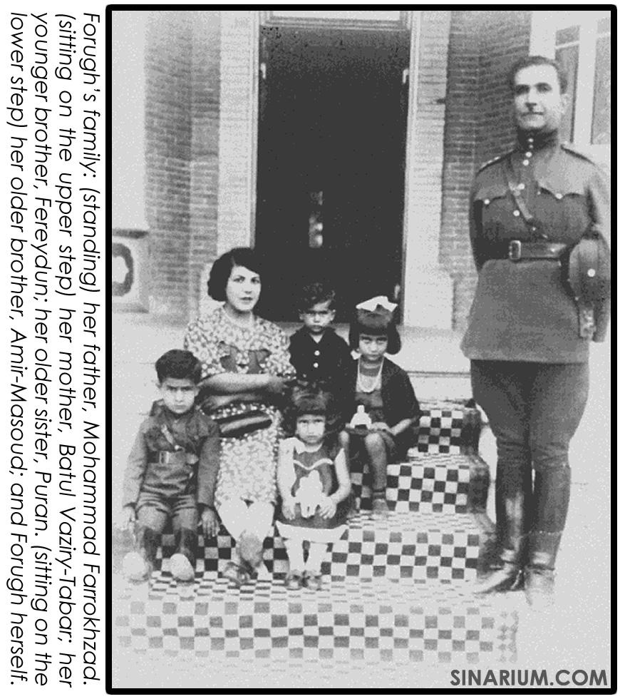 خانواده فروغ فرخزاد Forough Farrokhzad's Family