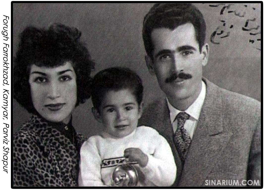 Forough Farrokhzad's Son And Husband فرزند و همسر فروغ فرخزاد