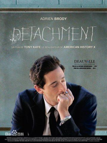 Detachment Poster