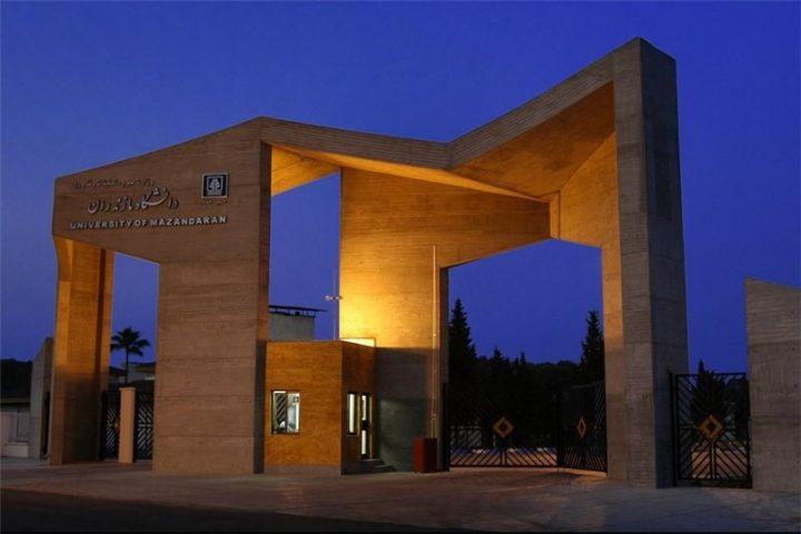 Mazandaran University