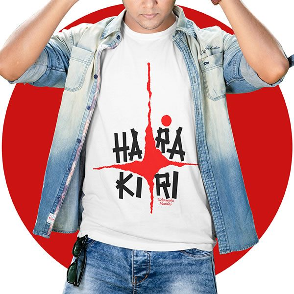 فیلم Harakiri ماساکی کوبایاشی
