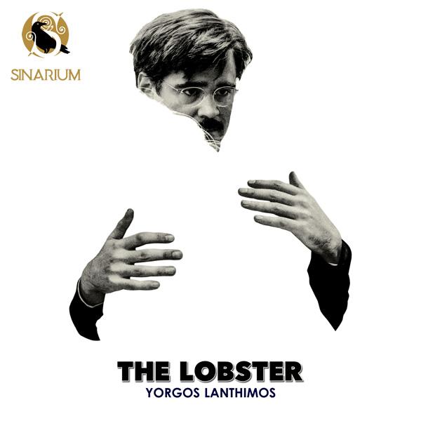 فیلم Lobster یورگوس لانتیموس